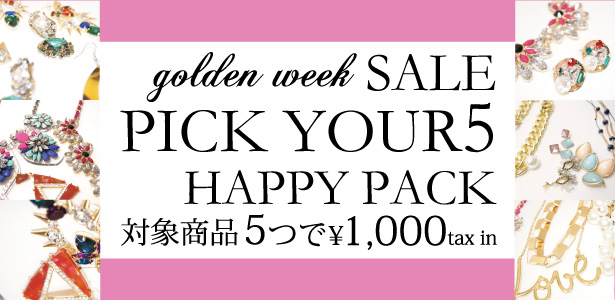 ACCESSORIES HAPPY PACK