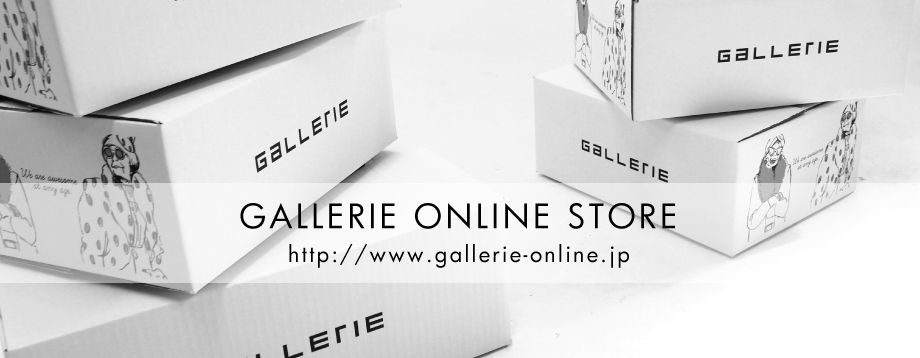 GALLERIE(ギャレリー)オンラインストア