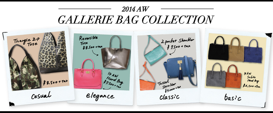 GALLERIE BAG FAIR ONLINESTORE