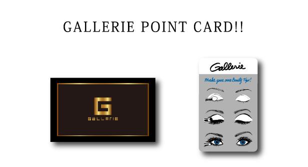 GALLERIEポイントカード