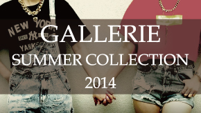 GALLERIE(ギャレリー)LOOKBOOK SUMMER COLLECTION 2014