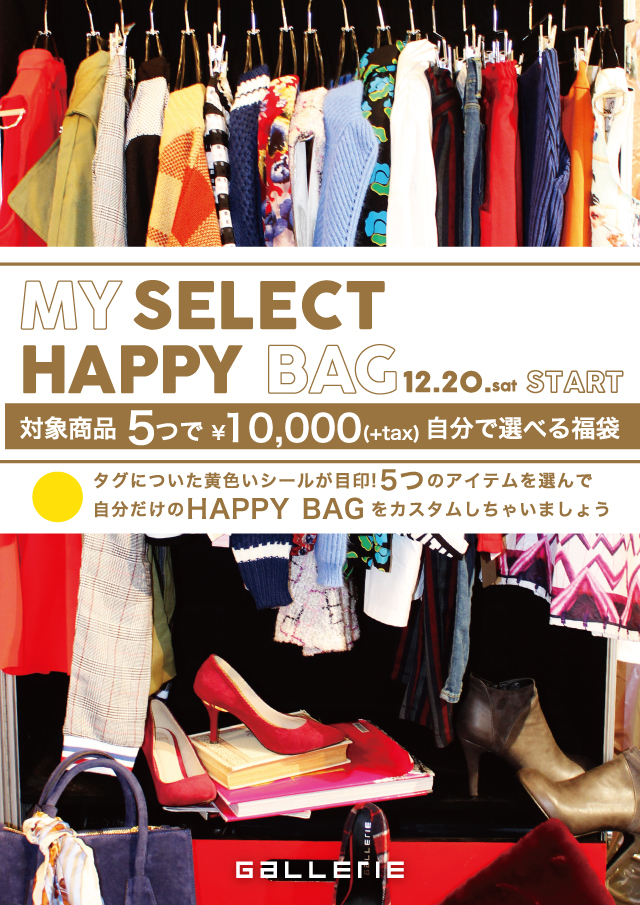 GALLERIE MY SELECT HAPPY BAG