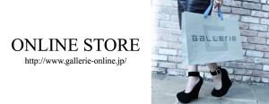 shop_onlinestore