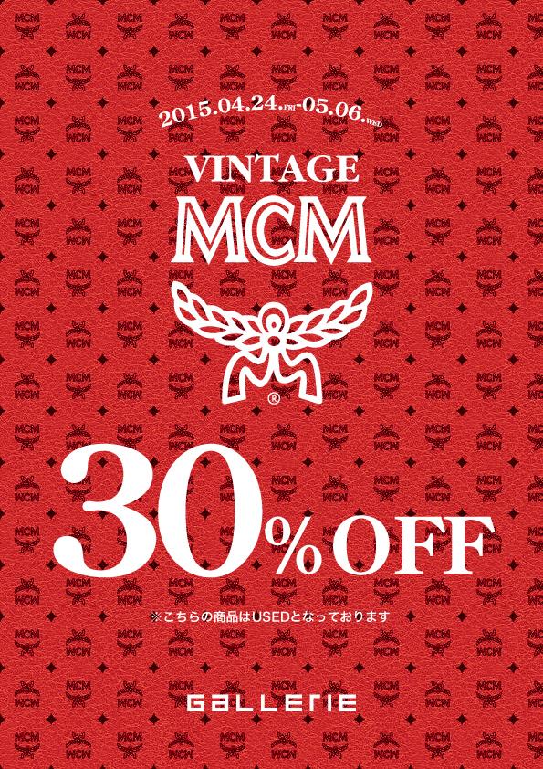 20150122_MCM30