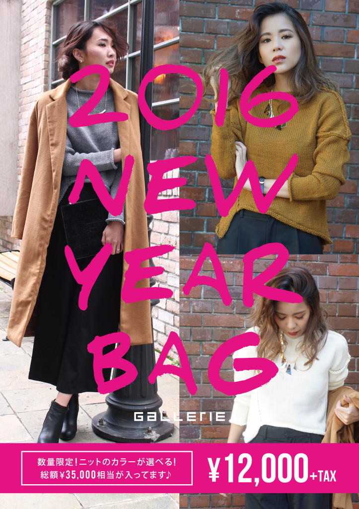 20151207_NEWYEARBAG_out-01