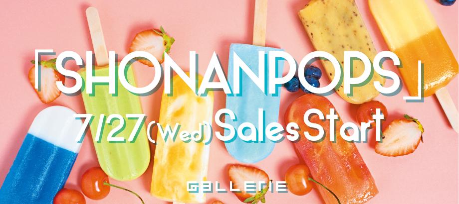 湘南発「SHONAN POPs」がGALLERIE TOKYOに!