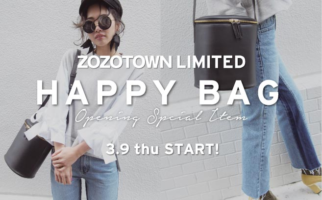 20170309_zozotownバナー_out