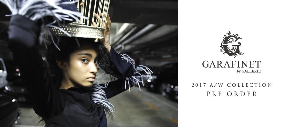 GARAFINET 2017A/W 先行受注会