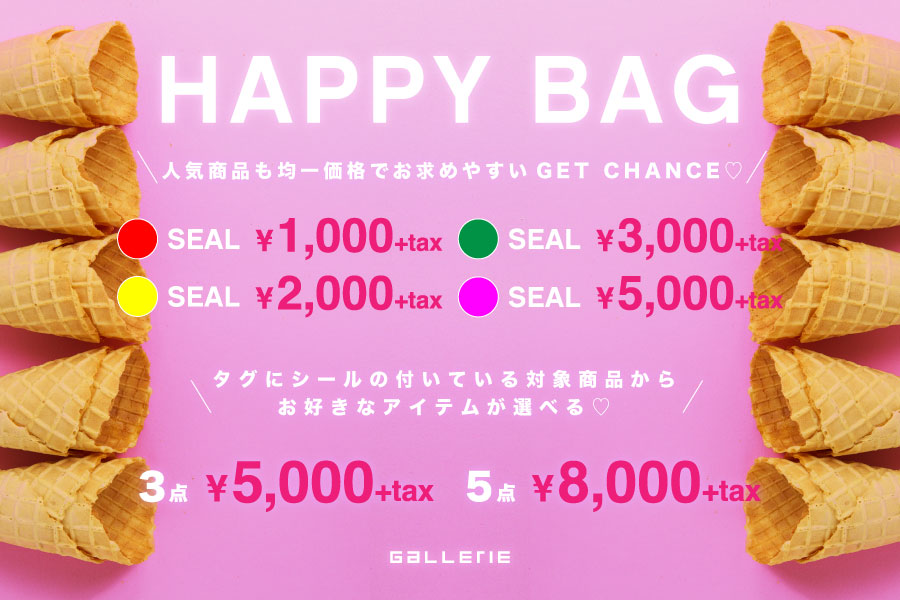 happybag900×600