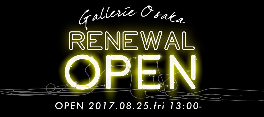 GALLERIE OSAKA RENEWAL OPEN