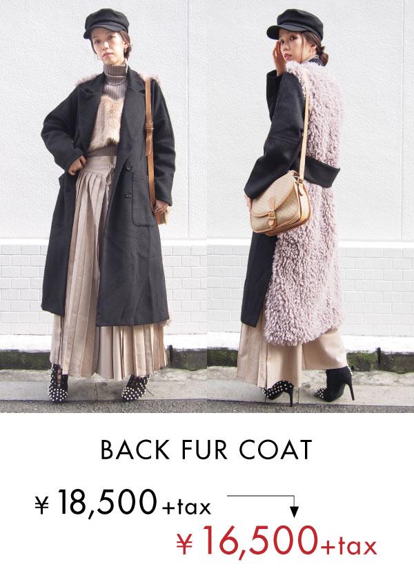 back-fur