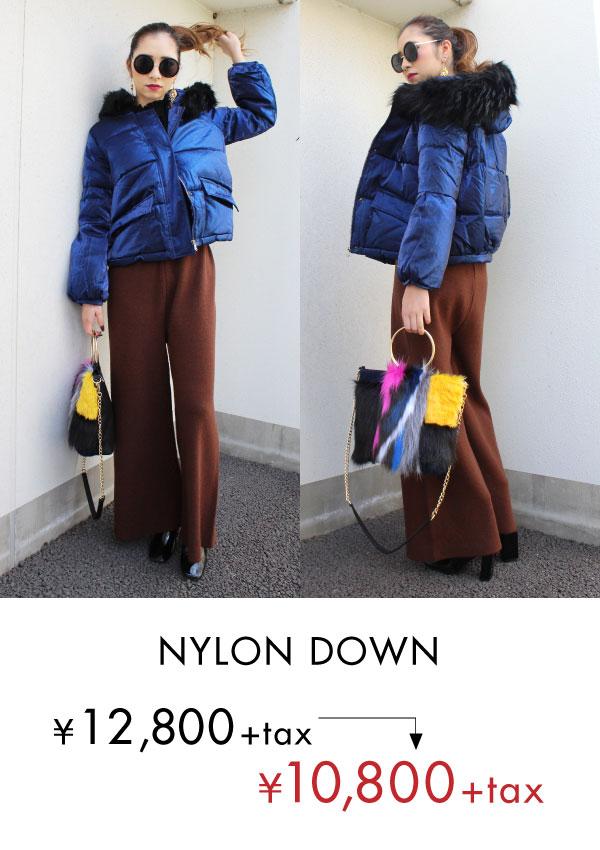 nylondown