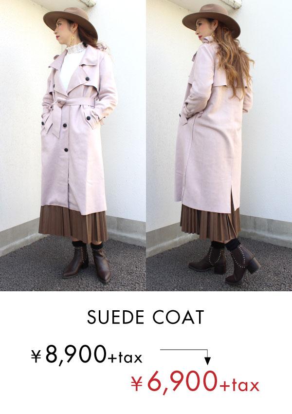 suedecoat