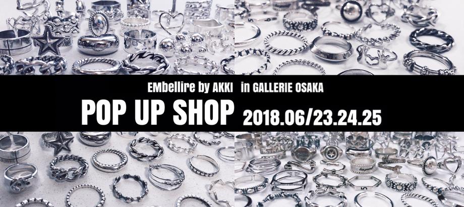 """""""EMbellire""""  POP UP SHOP in GALLERIE OSAKA"""