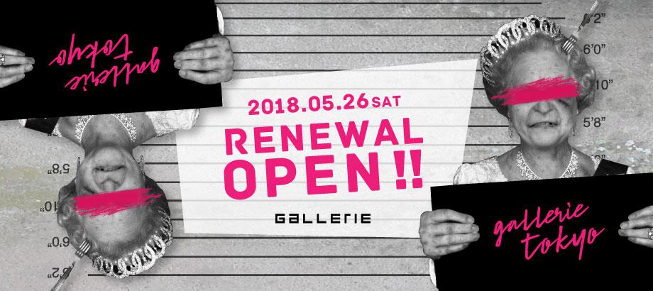 GALLERIE TOKYO 5/26(土) NEW OPEN