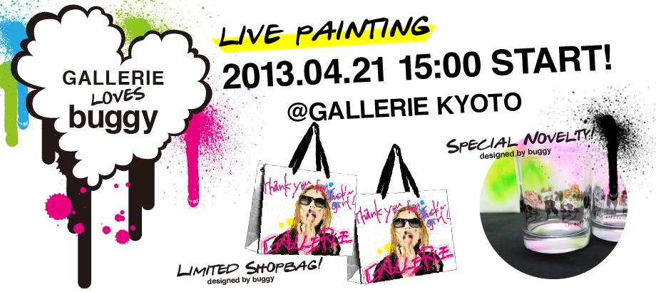 ♥GALLERIE love buggy♡ Gallerie-Jack!!!×>