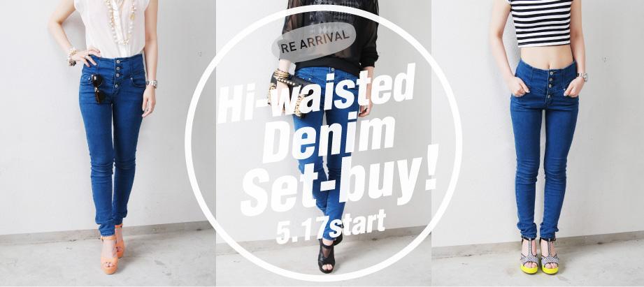 Hi-waisted Denim Set-buy!