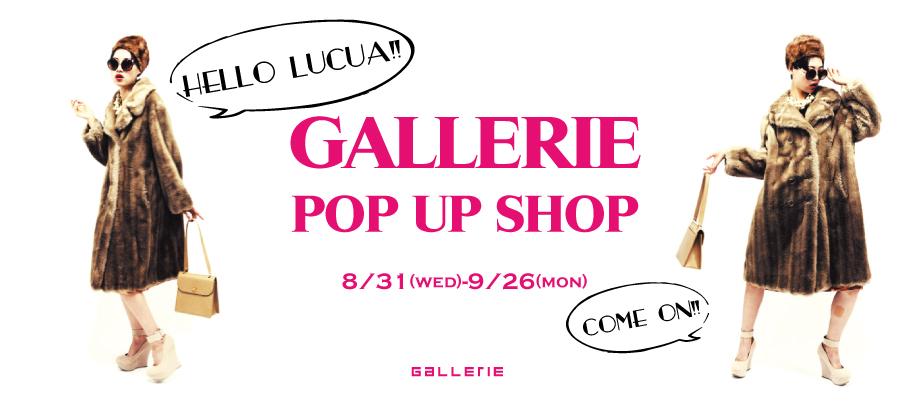 大阪LUCUAにて期間限定POP UP SHOP出店!