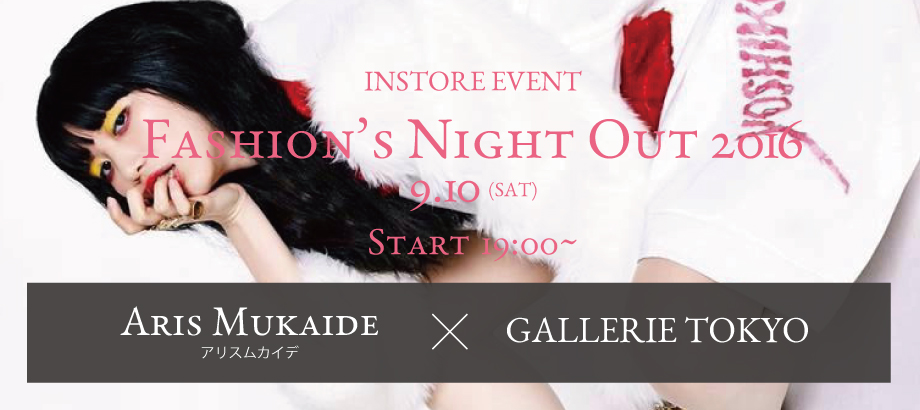 Fashion's Night Out 2016