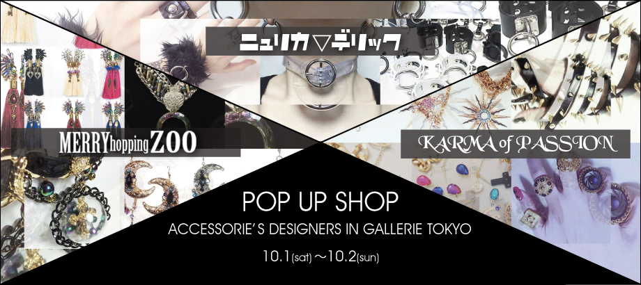 ACCESSORIE'S DESIGNERS IN GALLERIETOKYO