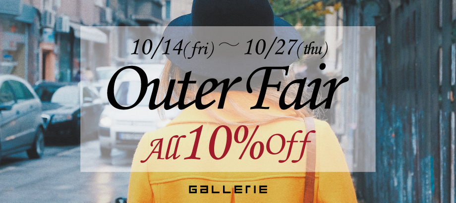 OUTER FAIR ALL10%OFF