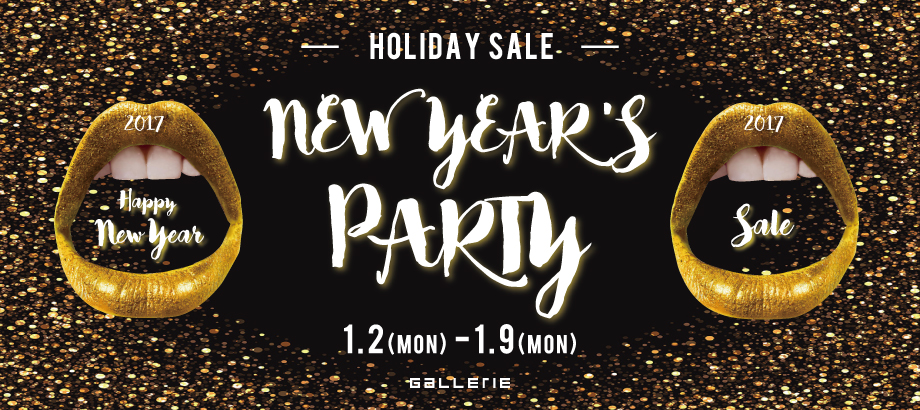[HOLIDAY SALE] NEW YEAR'S PARTY