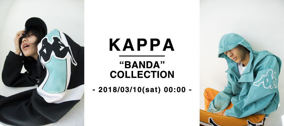 Kappa Banda Collection