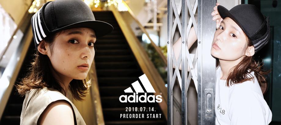 <adidas別注>人気のユニセックスヘッドウェアを再びリリース!
