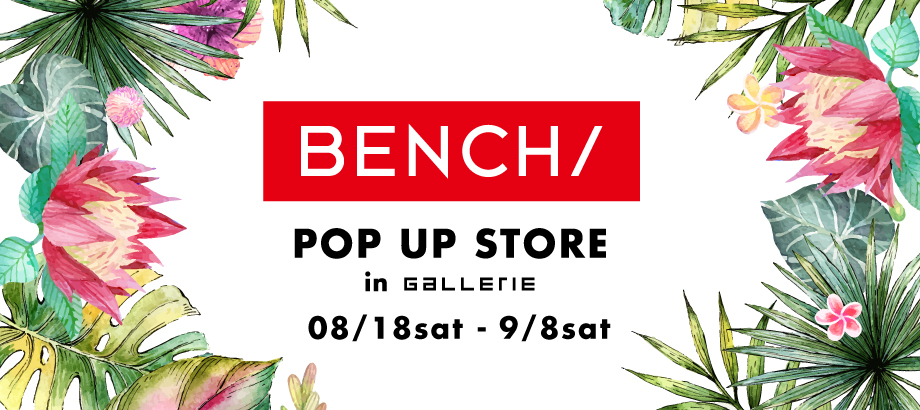 BENCH/ POP UP SHOP