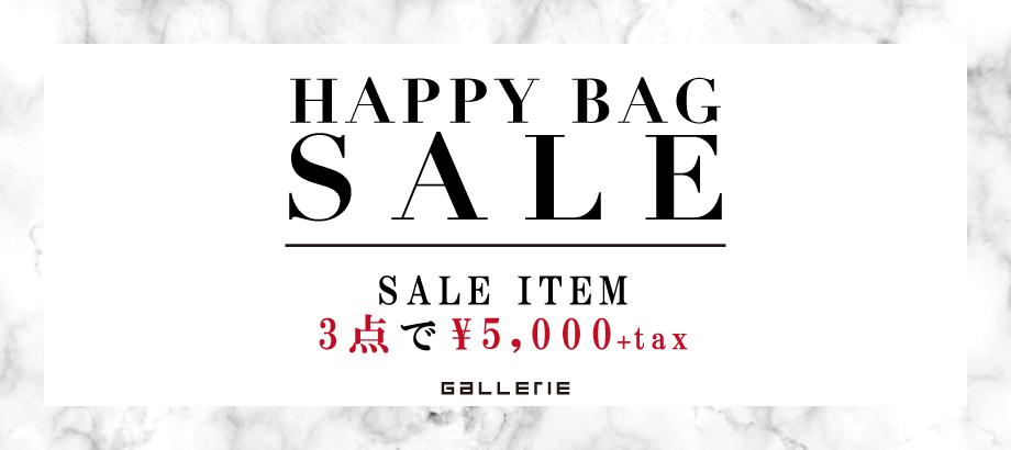 HAPPY BAG SALE
